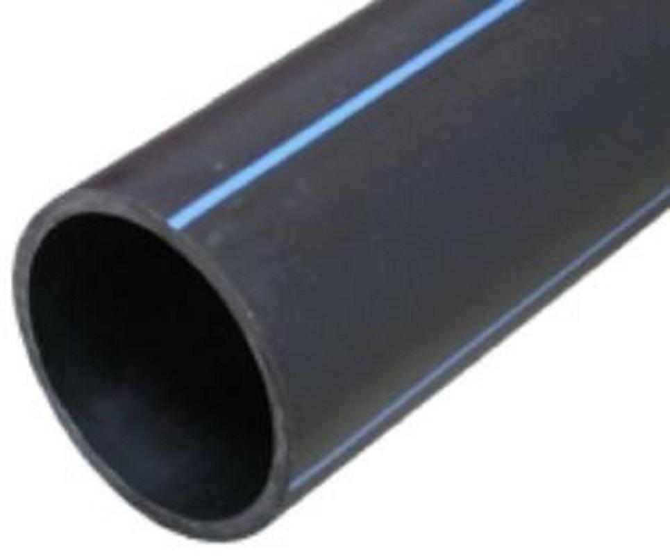 Воспитание труба пнд 150 мм цена за метр органов опеки